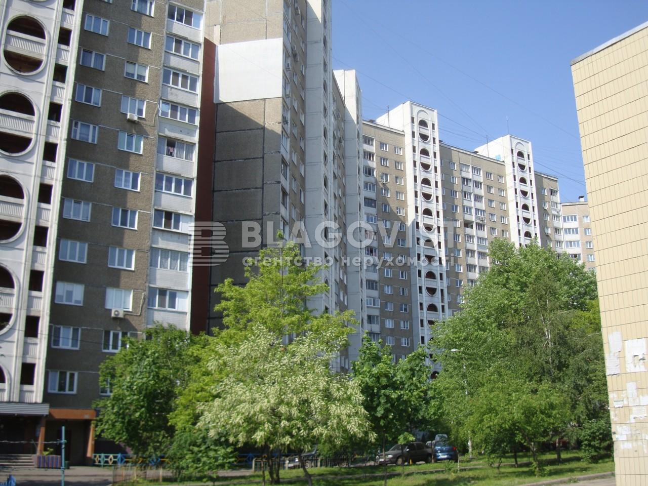 Квартира H-46020, Харьковское шоссе, 146, Киев - Фото 2