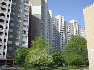 Квартира Харківське шосе, 146, Київ, Z-605368 - Фото2