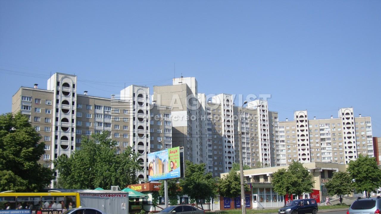 Квартира H-46020, Харьковское шоссе, 146, Киев - Фото 1