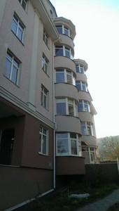 Квартира Шишкінський пров., 6-8, Київ, D-36496 - Фото 5