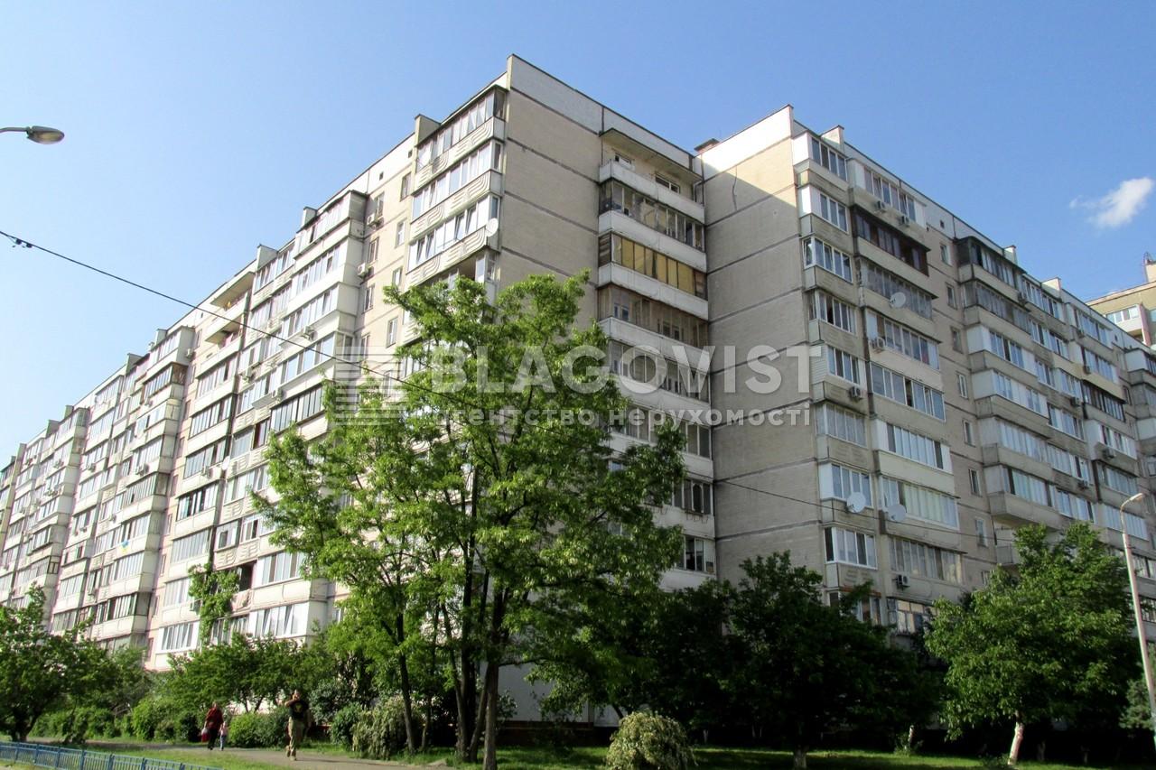 Квартира C-102138, Тростянецкая, 6, Киев - Фото 1