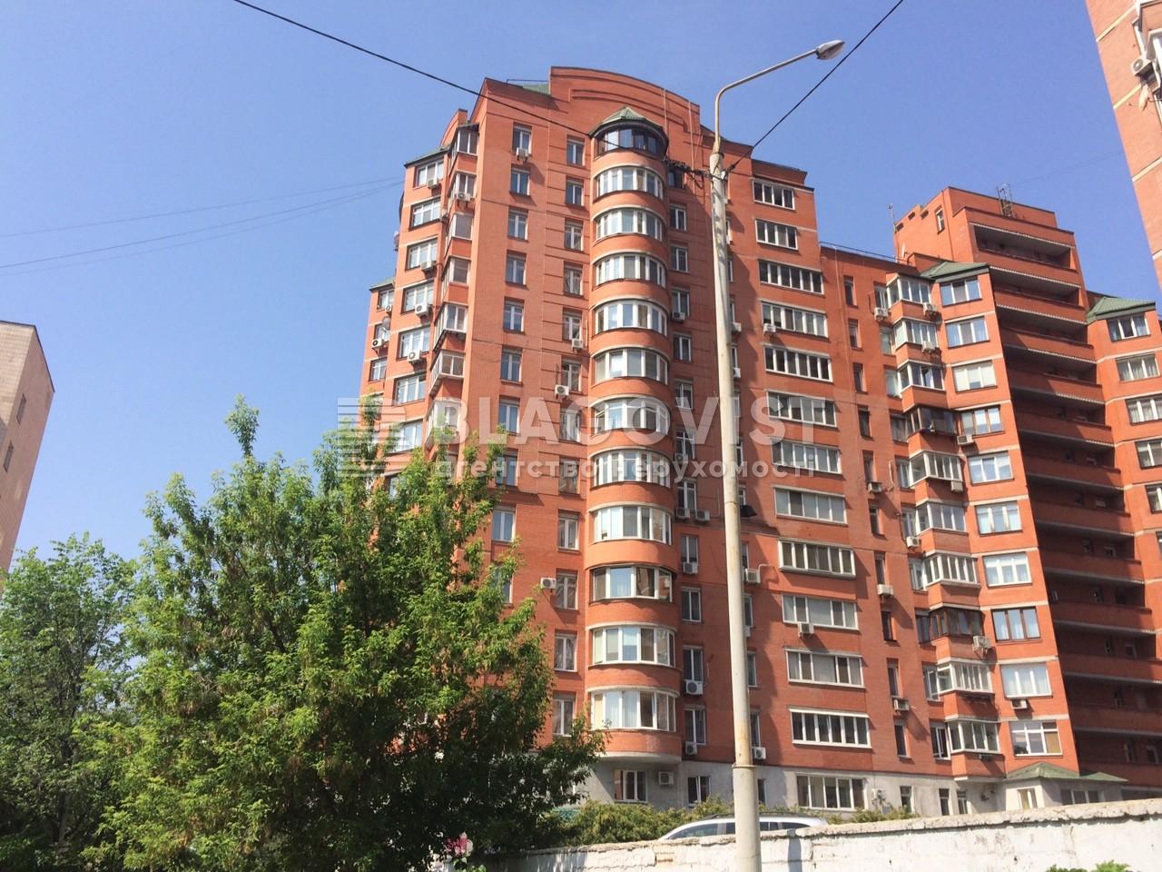 Салон красоты, Z-920886, Златоустовская, Киев - Фото 1