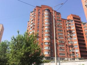 Квартира, M-3707, Златоустовская, Шевченковский