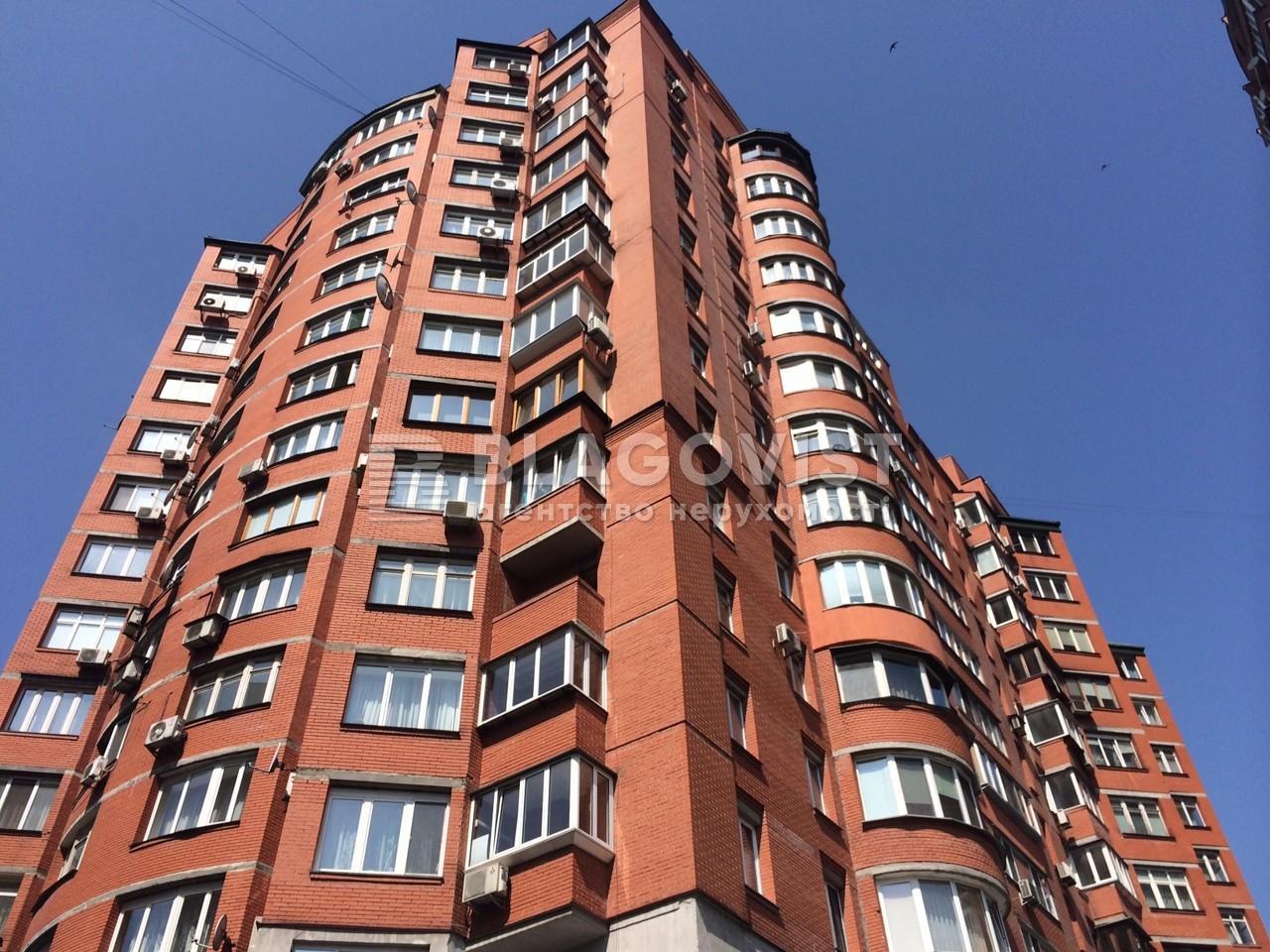 Салон красоты, Z-920886, Златоустовская, Киев - Фото 2