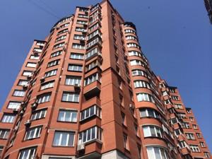 Квартира M-3707, Златоустовская, 10/12, Киев - Фото 3