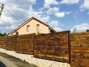 Дом Хотов, F-33572 - Фото2