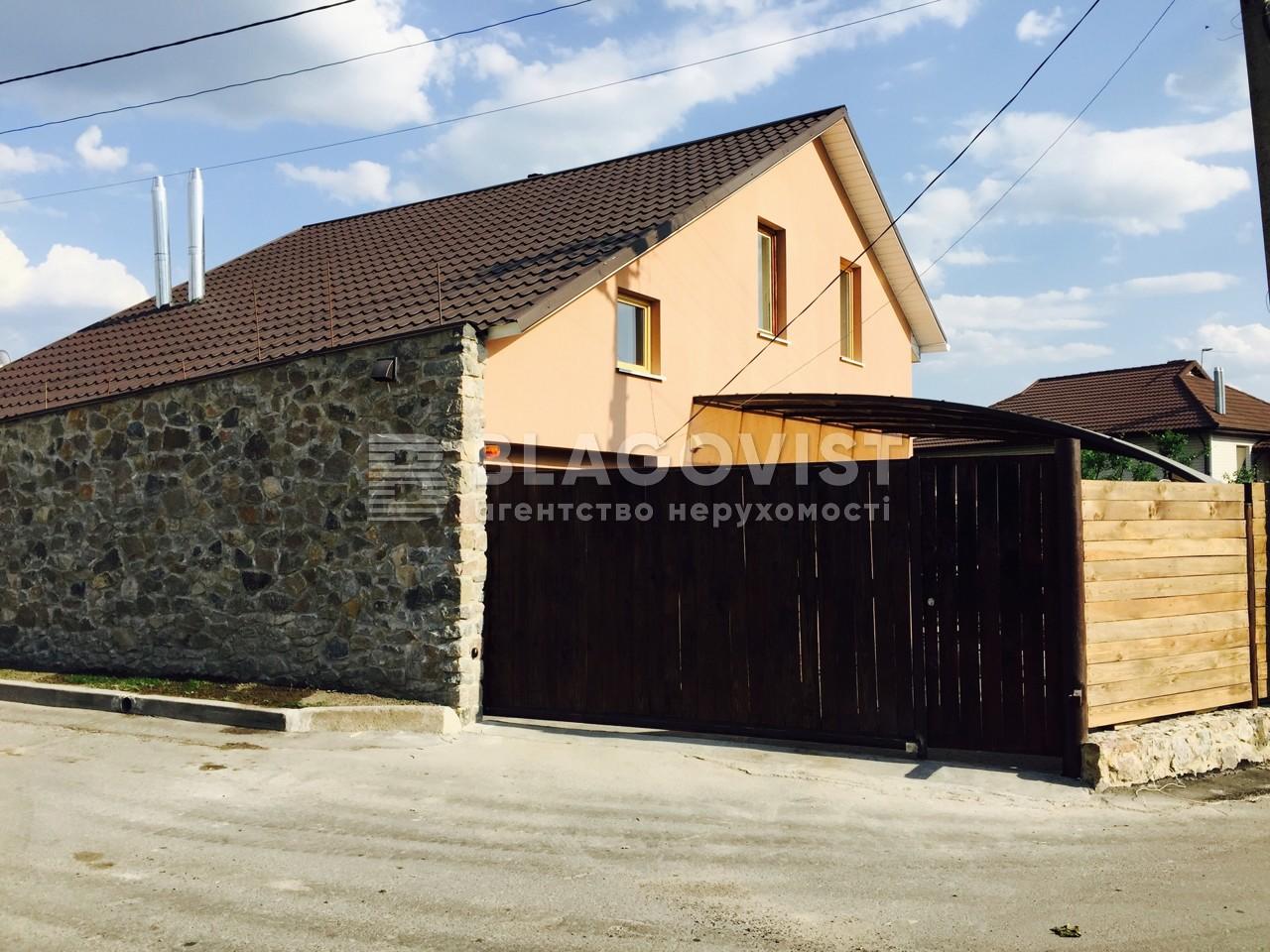 Дом F-33572, Хотов - Фото 1