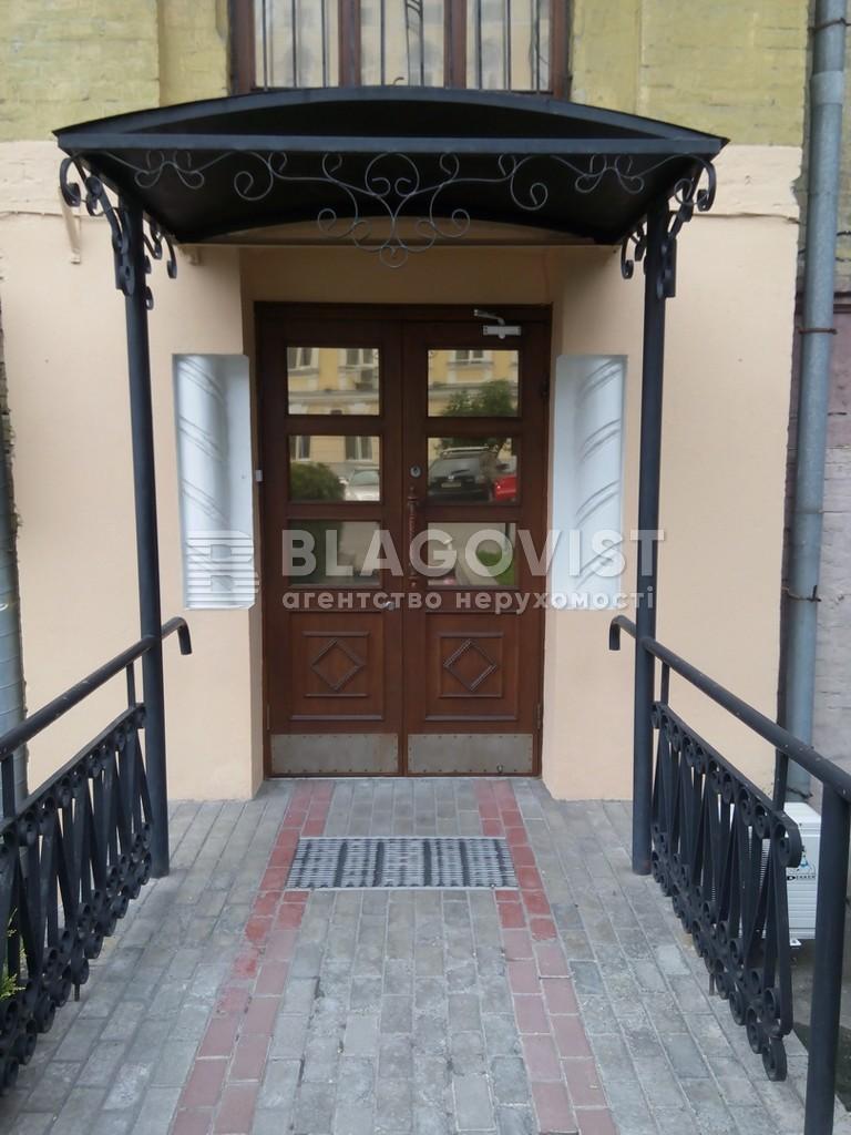 Офис, M-11143, Пирогова, Киев - Фото 4