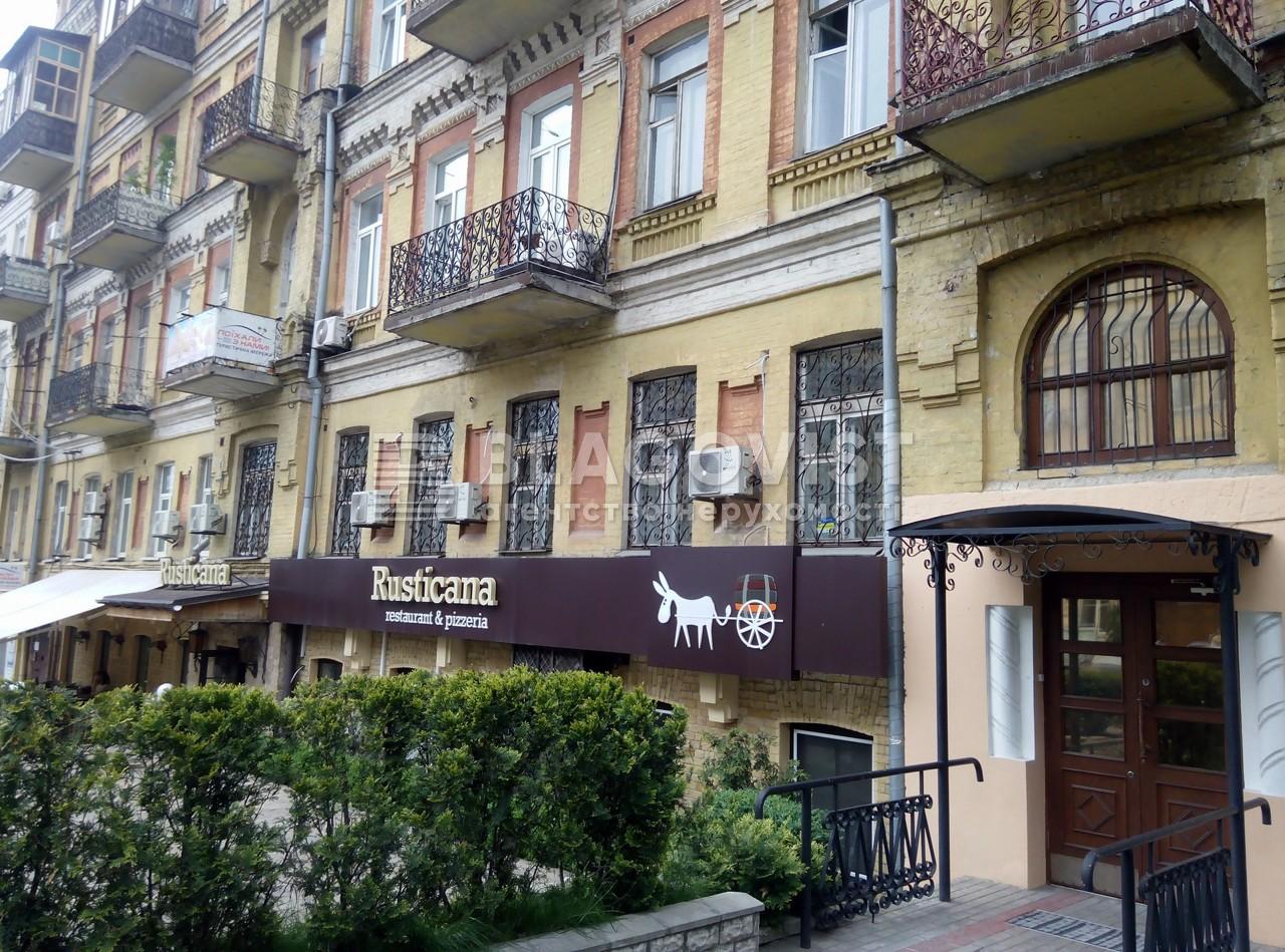 Офис, M-11143, Пирогова, Киев - Фото 3