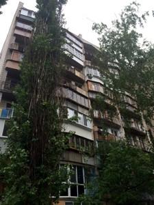 Квартира Яна Василия, 16, Киев, Z-184616 - Фото3
