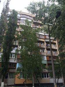 Квартира Яна Василия, 16, Киев, Z-673228 - Фото