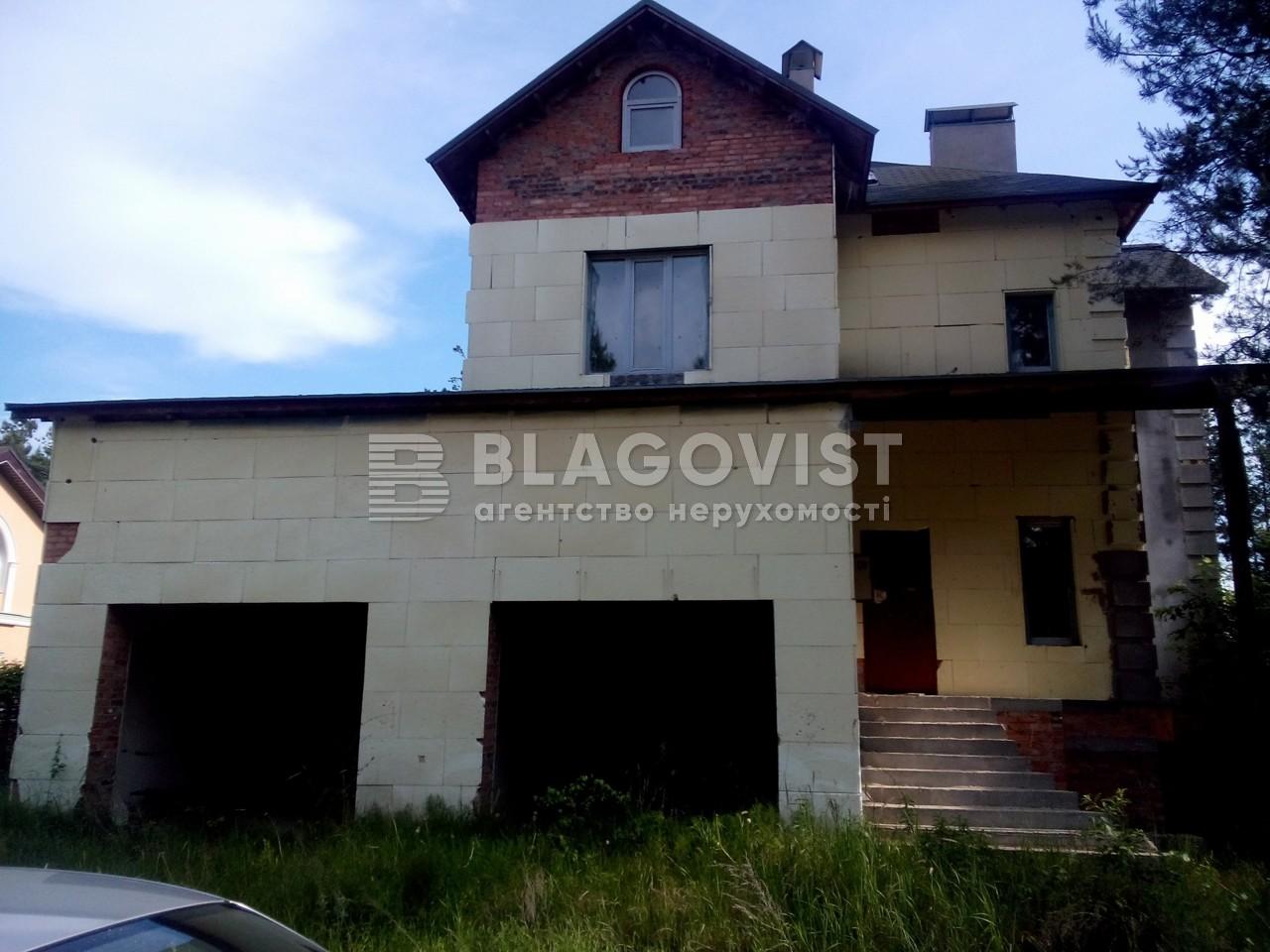 Дом X-19729, Рожевка - Фото 1