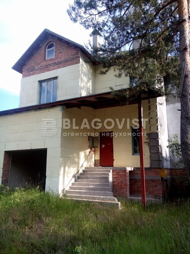 Дом X-19729, Рожевка - Фото 2