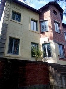 Дом X-19729, Рожевка - Фото 3