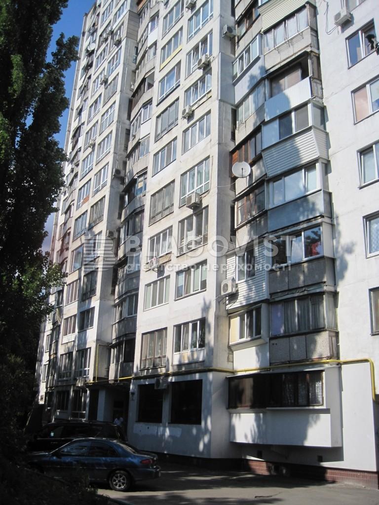 Квартира A-104229, Борщагівська, 12, Київ - Фото 2