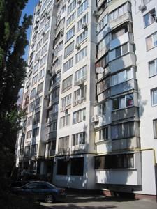 Квартира Борщагівська, 12, Київ, A-104229 - Фото 18