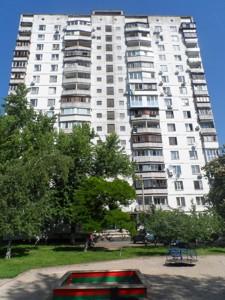Квартира Энтузиастов, 13, Киев, R-14123 - Фото1