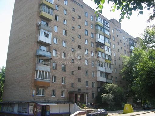 Квартира, C-105639, 11
