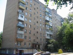 Квартира Китаевская, 11, Киев, C-105639 - Фото