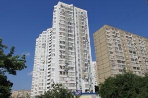Квартира Харьковское шоссе, 152, Киев, Z-627360 - Фото3