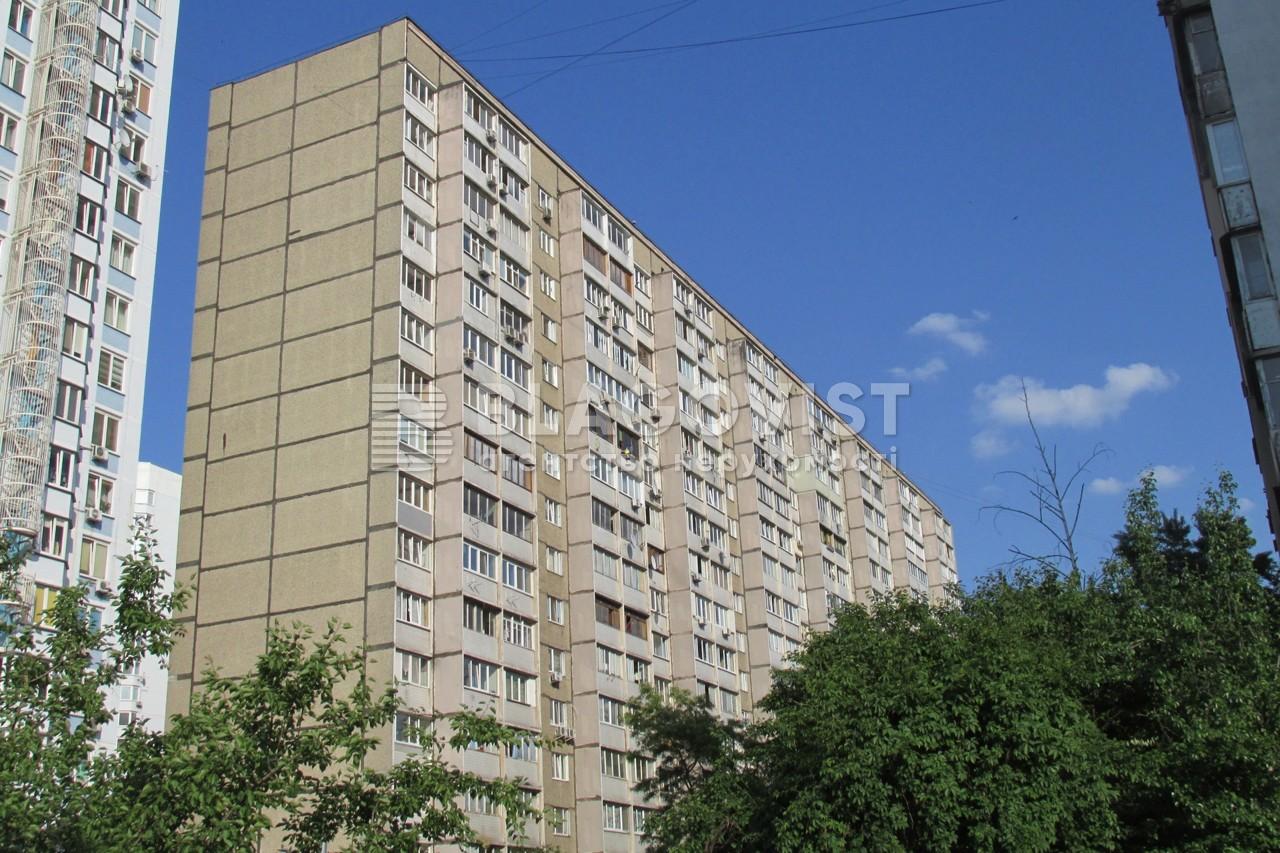 Квартира Z-1150363, Харьковское шоссе, 154а, Киев - Фото 1