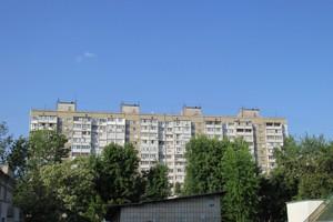 Нежитлове приміщення, Харківське шосе, Київ, Z-207670 - Фото 18