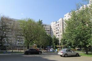 Квартира Харківське шосе, 168а, Київ, C-108159 - Фото