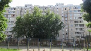 Квартира Харьковское шоссе, 168б, Киев, Z-1667361 - Фото3