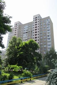 Квартира Харківське шосе, 168г, Київ, Z-815824 - Фото