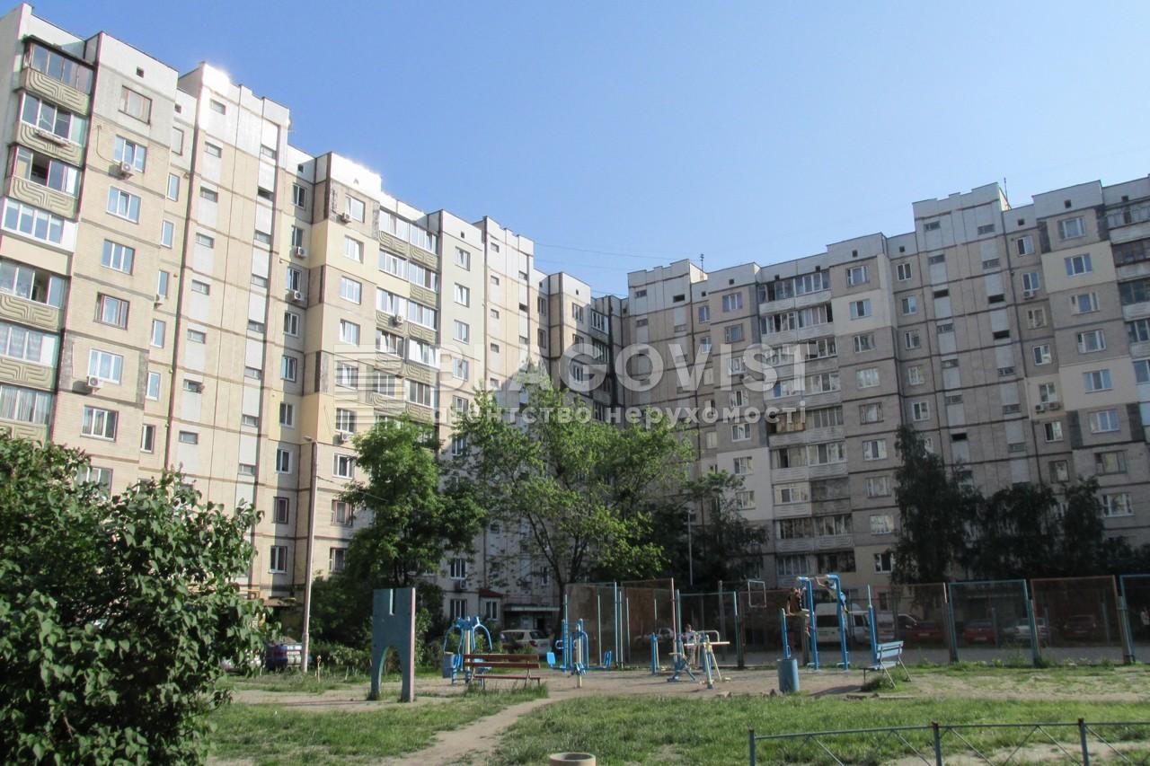 Квартира C-102138, Тростянецкая, 6, Киев - Фото 2