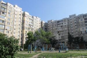 Квартира Тростянецкая, 6, Киев, C-103521 - Фото 8