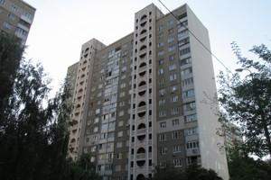 Квартира Тростянецкая, 6а, Киев, R-2636 - Фото