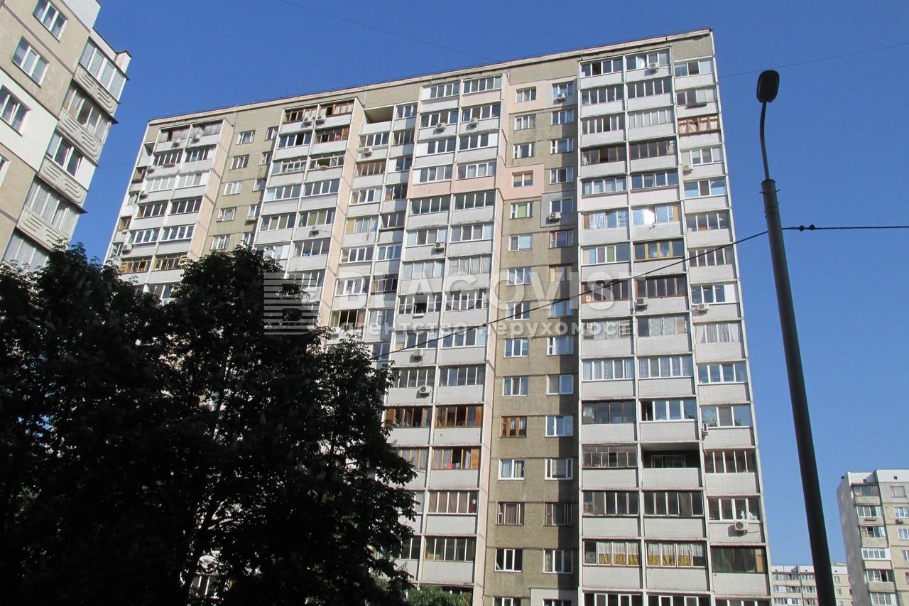 Квартира R-2636, Тростянецкая, 6а, Киев - Фото 2