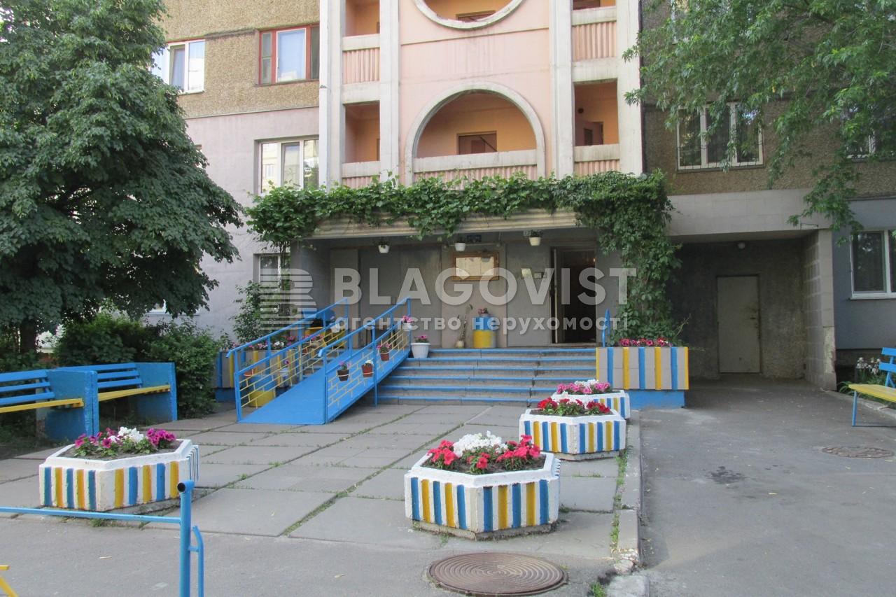 Квартира R-2636, Тростянецкая, 6а, Киев - Фото 3