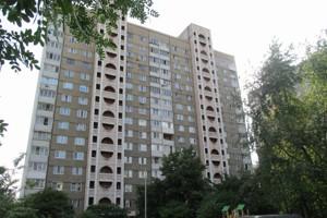 Квартира Тростянецька, 6б, Київ, F-32270 - Фото