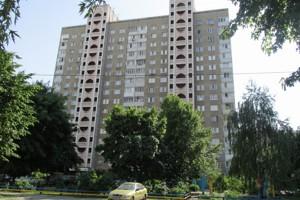 Квартира Харьковское шоссе, 168д, Киев, Z-491311 - Фото1
