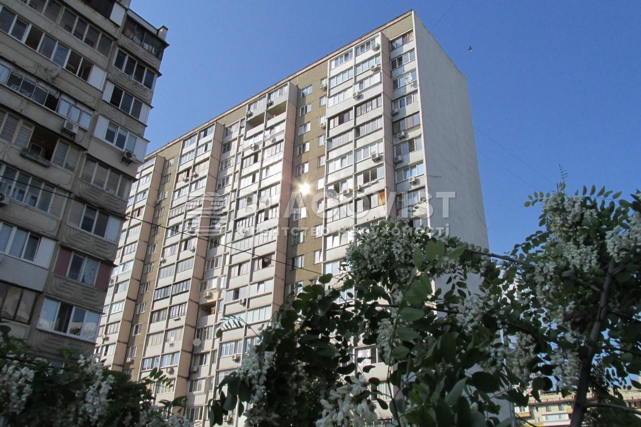 Квартира F-32270, Тростянецкая, 6б, Киев - Фото 2
