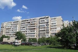 Квартира Харьковское шоссе, 168е, Киев, Z-745285 - Фото1