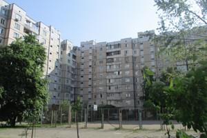 Квартира Харьковское шоссе, 168е, Киев, Z-745285 - Фото3