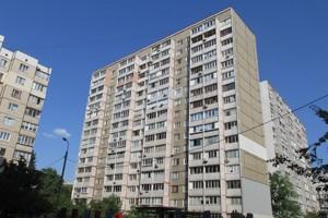 Тростянецкая, Киев, E-40160 - Фото1