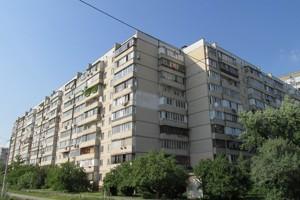 Квартира Тростянецкая, 6ж, Киев, P-24536 - Фото