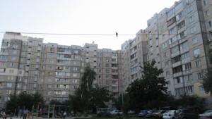 Квартира Тростянецкая, 8, Киев, P-20649 - Фото 19