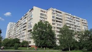 Квартира Тростянецкая, 8, Киев, R-17092 - Фото