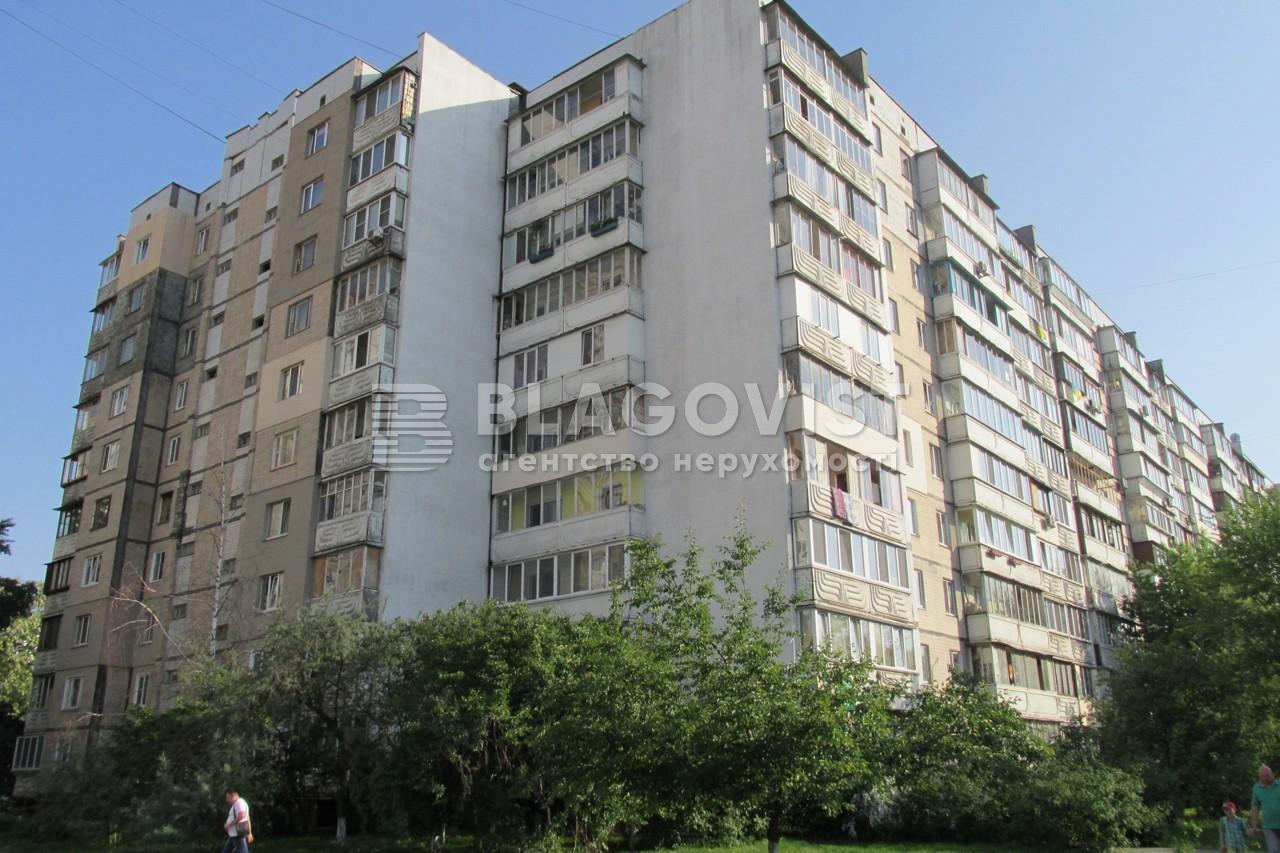 Квартира R-11066, Тростянецкая, 8, Киев - Фото 2