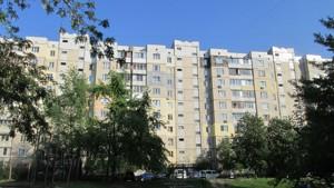 Квартира Тростянецька, 8б, Київ, Z-676294 - Фото