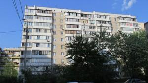 Квартира Тростянецька, 8б, Київ, Z-676294 - Фото2