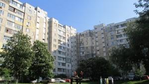 Квартира Тростянецька, 8б, Київ, Z-676294 - Фото3