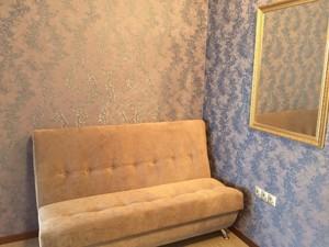 Квартира Княжий Затон, 21, Киев, X-18964 - Фото 10