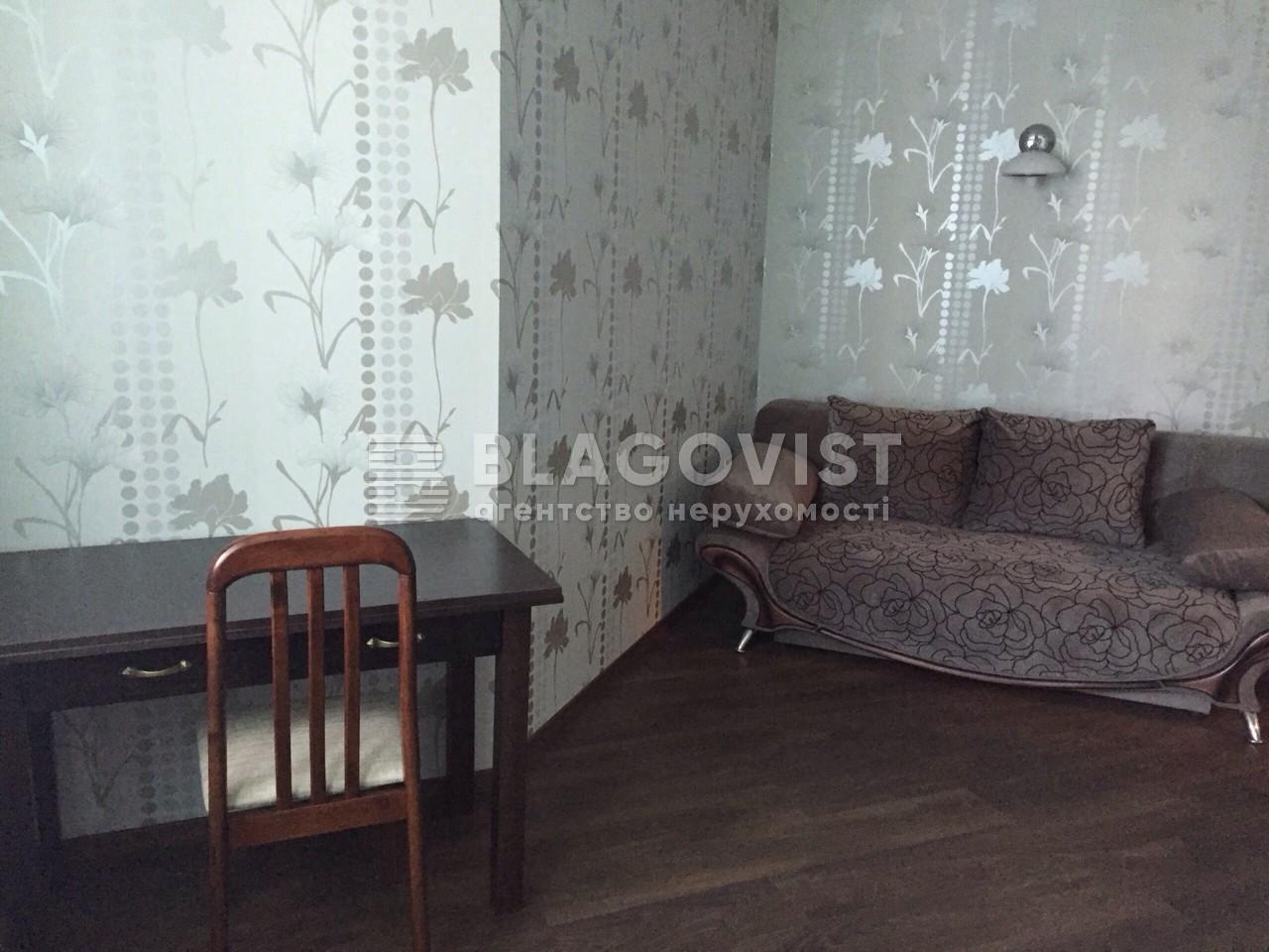 Квартира X-18964, Княжий Затон, 21, Киев - Фото 11