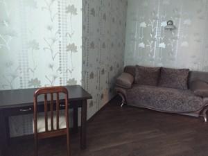 Квартира Княжий Затон, 21, Киев, X-18964 - Фото 9